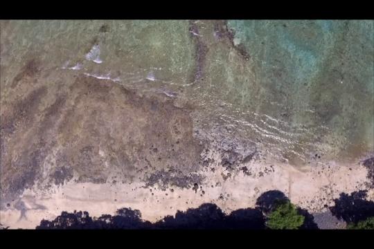 Site de Ngouja par drone