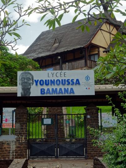 Lycée YOUNOUSSA BAMANA